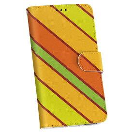 SCL23 GALAXY S5 ギャラクシー au エーユー 手帳型 スマホ カバー カバー レザー ケース 手帳タイプ フリップ ダイアリー 二つ折り 革 003972 ボーダー オレンジ 黄色