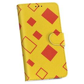 SCL23 GALAXY S5 ギャラクシー au エーユー 手帳型 スマホ カバー カバー レザー ケース 手帳タイプ フリップ ダイアリー 二つ折り 革 003977 模様 黄色 オレンジ