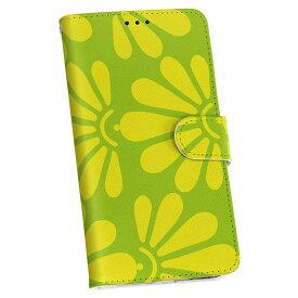 SCL23 GALAXY S5 ギャラクシー au エーユー 手帳型 スマホ カバー カバー レザー ケース 手帳タイプ フリップ ダイアリー 二つ折り 革 003996 花 フラワー 黄色 緑