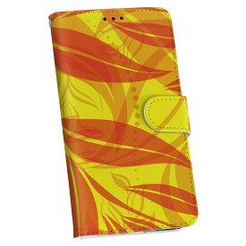 SCL23 GALAXY S5 ギャラクシー au エーユー 手帳型 スマホ カバー カバー レザー ケース 手帳タイプ フリップ ダイアリー 二つ折り 革 004028 植物 オレンジ 黄色