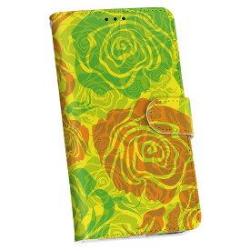 SCL23 GALAXY S5 ギャラクシー au エーユー 手帳型 スマホ カバー カバー レザー ケース 手帳タイプ フリップ ダイアリー 二つ折り 革 004067 花 黄色 緑