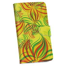 SCL23 GALAXY S5 ギャラクシー au エーユー 手帳型 スマホ カバー カバー レザー ケース 手帳タイプ フリップ ダイアリー 二つ折り 革 004099 花 黄色 緑