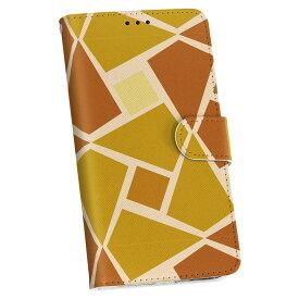 SCL23 GALAXY S5 ギャラクシー au エーユー 手帳型 スマホ カバー カバー レザー ケース 手帳タイプ フリップ ダイアリー 二つ折り 革 004108 模様 オレンジ 黄色