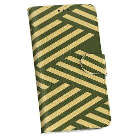 SCV33 Galaxy S7 edge ギャラクシー au エーユー 手帳型 スマホ カバー カバー レザー ケース 手帳タイプ フリップ ダイアリー 二つ折り 革 チェック・ボーダー 和風 和柄 緑 004181