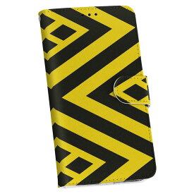 SCL23 GALAXY S5 ギャラクシー au エーユー 手帳型 スマホ カバー カバー レザー ケース 手帳タイプ フリップ ダイアリー 二つ折り 革 004294 模様 黄色 黒