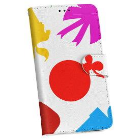 iPhone12 mini 5.4インチ 専用 ケース 手帳型ケース アイフォン12 mini 用カバー igcase 各キャリア対応 スマコレ 004354 フラワー クリスマス カラフル イラスト