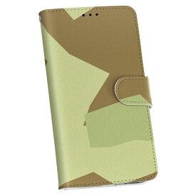 iPod touch 7(2019)/6(2015) アイポッドタッチ 第7世代 第6世代 対応 ケース 手帳型 スマホ カバー カバー レザー ケース 手帳タイプ フリップ ダイアリー 二つ折り 革 004355 迷彩 カモフラ 模様