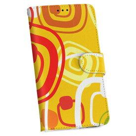SCL23 GALAXY S5 ギャラクシー au エーユー 手帳型 スマホ カバー カバー レザー ケース 手帳タイプ フリップ ダイアリー 二つ折り 革 004365 模様 黄色