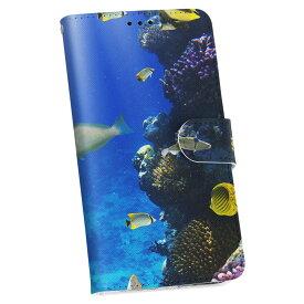 SC-02J Galaxy S8 ギャラクシー s8 docomo ドコモ 手帳型 スマホ カバー カバー レザー ケース 手帳タイプ フリップ ダイアリー 二つ折り 革 アニマル 写真・風景 海 魚 写真 004493