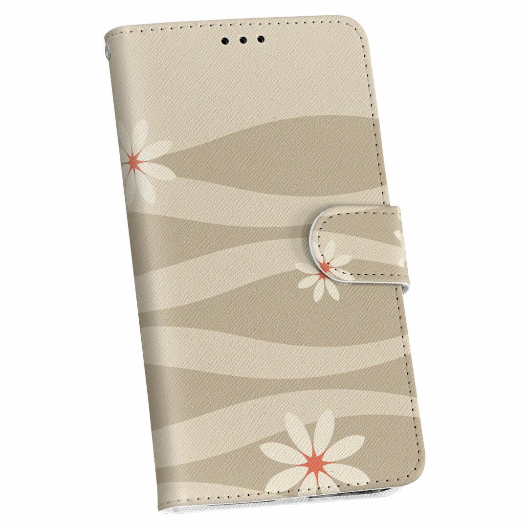 SHV35 AQUOS U アクオス ユー shv35 au エーユー 手帳型 スマホ カバー 全機種対応 あり カバー レザー ケース 手帳タイプ フリップ ダイアリー 二つ折り 革 004535 花 シンプル フラワー