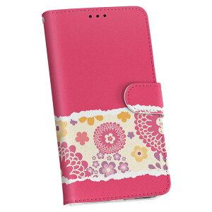 iphone Xs iPhone 10s アイフォーン エックスエス テンエス iphonexs softbank docomo au 手帳型 スマホ カバー レザー ケース 手帳タイプ フリップ ダイアリー 二つ折り 革 004593 花 フラワー ピンク