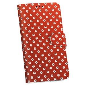 SCV36 Galaxy S8 ギャラクシー s8 au エーユー 手帳型 スマホ カバー レザー ケース 手帳タイプ フリップ ダイアリー 二つ折り 革 チェック・ボーダー 赤 模様 シンプル 004746