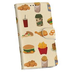 iphone Xs iPhone 10s アイフォーン エックスエス テンエス iphonexs softbank docomo au 手帳型 スマホ カバー レザー ケース 手帳タイプ フリップ ダイアリー 二つ折り 革 004804 食べ物 イラスト
