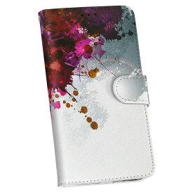 LGV33 Qua phone PX キュア フォン lgv33 au エーユー 手帳型 スマホ カバー レザー ケース 手帳タイプ フリップ ダイアリー 二つ折り 革 004874 花 イラスト シンプル