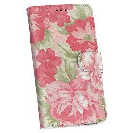 LGV33 Qua phone PX キュア フォン lgv33 au エーユー 手帳型 スマホ カバー レザー ケース 手帳タイプ フリップ ダイアリー 二つ折り 革 004907 花 ピンク イラスト