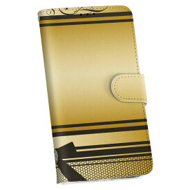 11833fa5f4 SOV31 Xperia Z4 エクスペリア au エーユー スマホ カバー 手帳型 カバー レザー ケース 手帳タイプ フリップ
