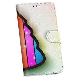 iPhone12 mini 5.4インチ 専用 ケース 手帳型ケース アイフォン12 mini 用カバー igcase 各キャリア対応 スマコレ 005108 ラグジュアリー ツリー クリスマス カラフル