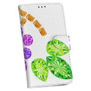 SC-03K Galaxy S9+ ギャラクシー エスナインプラス sc03k docomo ドコモ 手帳型 スマホ カバー レザー ケース 手帳タイプ フリップ ダイアリー 二つ折り 革 005197 ぶどう 宝石 イラスト