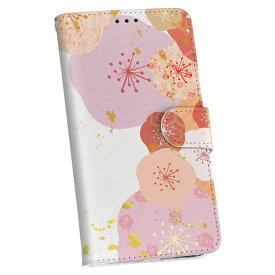LGV33 Qua phone PX キュア フォン lgv33 au エーユー 手帳型 スマホ カバー レザー ケース 手帳タイプ フリップ ダイアリー 二つ折り 革 005236 和風 和柄 花