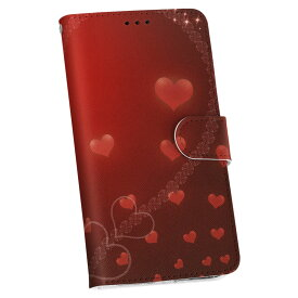 SC-02J Galaxy S8 ギャラクシー s8 docomo ドコモ 手帳型 スマホ カバー カバー レザー ケース 手帳タイプ フリップ ダイアリー 二つ折り 革 ラグジュアリー 赤 ハート キラキラ 005291