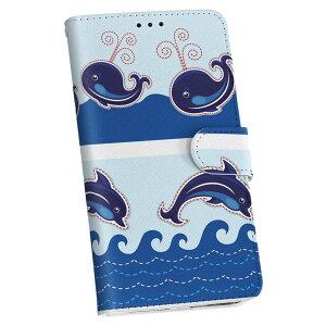 SCV38 Galaxy S9 ギャラクシー scv38 au エーユー 手帳型 スマホ カバー カバー レザー ケース 手帳タイプ フリップ ダイアリー 二つ折り 革 005350 イルカ くじら 海