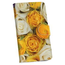 SCL23 GALAXY S5 ギャラクシー au エーユー 手帳型 スマホ カバー カバー レザー ケース 手帳タイプ フリップ ダイアリー 二つ折り 革 005351 黄色 白 紫 花 フラワー