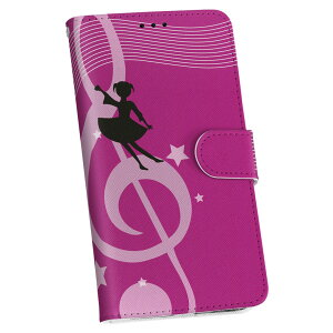 HTV31 HTC J butterfly エイチティーシー htv31 au エーユー 手帳型 スマホ カバー レザー ケース 手帳タイプ フリップ ダイアリー 二つ折り 革 005353 星 音楽 紫