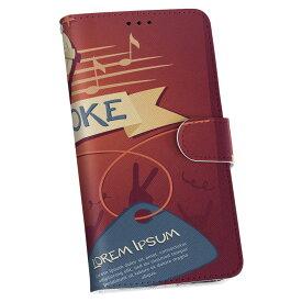 SOV32 Xperia Z5 エクスペリア au エーユー スマホ カバー 手帳型 レザー ケース 手帳タイプ フリップ ダイアリー 二つ折り 革 イラスト カラオケ その他 005450