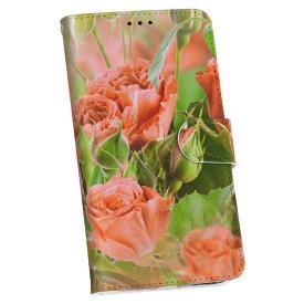 LGV33 Qua phone PX キュア フォン lgv33 au エーユー 手帳型 スマホ カバー レザー ケース 手帳タイプ フリップ ダイアリー 二つ折り 革 005491 写真 花 フラワー