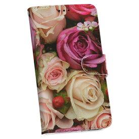 LGV33 Qua phone PX キュア フォン lgv33 au エーユー 手帳型 スマホ カバー レザー ケース 手帳タイプ フリップ ダイアリー 二つ折り 革 005492 写真 花 フラワー