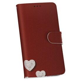 SC-02K Galaxy S9 ギャラクシー sc02k docomo ドコモ 手帳型 スマホ カバー カバー レザー ケース 手帳タイプ フリップ ダイアリー 二つ折り 革 005549 ハート 赤