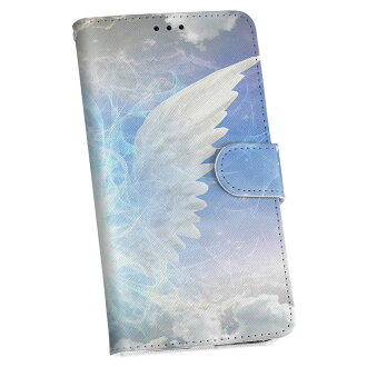 Cover leather case notebook type flip diary folio leather Kool sky feather  cloud 005712 which there is all p10 LITE huawei p10 lite fur way p10 light