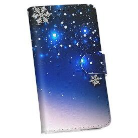 SCV39 Galaxy S9+ ギャラクシー エスナインプラス au エーユー scv39 手帳型 スマホ カバー カバー レザー ケース 手帳タイプ フリップ ダイアリー 二つ折り 革 005759 雪 結晶 青 ブルー
