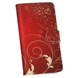 HTV33 HTC U11 エイチティーシー ユーイレブン htv33 au エーユー 手帳型 スマホ カバー レザー ケース 手帳タイプ フリップ ダイアリー 二つ折り 革 005767 赤 レッド ハート