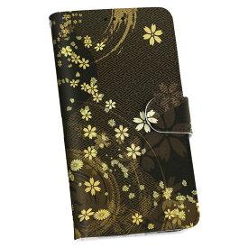 SC-02K Galaxy S9 ギャラクシー sc02k docomo ドコモ 手帳型 スマホ カバー カバー レザー ケース 手帳タイプ フリップ ダイアリー 二つ折り 革 005847 和風 和柄 花 フラワー