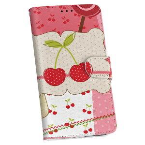 SC-02K Galaxy S9 ギャラクシー sc02k docomo ドコモ 手帳型 スマホ カバー カバー レザー ケース 手帳タイプ フリップ ダイアリー 二つ折り 革 005884 イラスト さくらんぼ ピンク