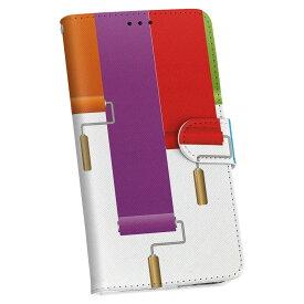 SC-04J Galaxy Feel ギャラクシー フィール sc04j docomo ドコモ カバー 手帳型 レザー ケース 手帳タイプ フリップ ダイアリー 二つ折り 革 レインボー インク ペンキ チェック・ボーダー 005910