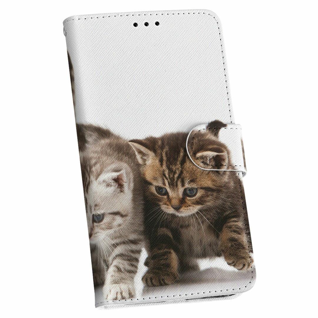 601SO Xperia XZ エクスペリア XZ softbank ソフトバンク 手帳型 スマホ カバー 全機種対応 あり カバー レザー ケース 手帳タイプ フリップ ダイアリー 二つ折り 革 アニマル 写真・風景 写真 動物 猫 ねこ 005928