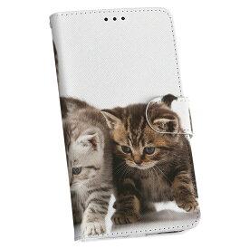 SH-01K AQUOS sense sh01k DOCOMO ドコモ 手帳型レザー 手帳タイプ フリップ ダイアリー 二つ折り 革 アニマル 写真・風景 写真 動物 猫 ねこ 005928