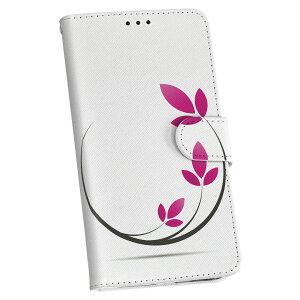 HTV31 HTC J butterfly エイチティーシー htv31 au エーユー 手帳型 スマホ カバー レザー ケース 手帳タイプ フリップ ダイアリー 二つ折り 革 005931 植物 シンプル
