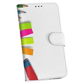 ZenFone Go ZB551KL simfree SIMフリー 手帳型 スマホ カバー レザー ケース 手帳タイプ フリップ ダイアリー 二つ折り 革 写真・風景 写真 文房具 005932