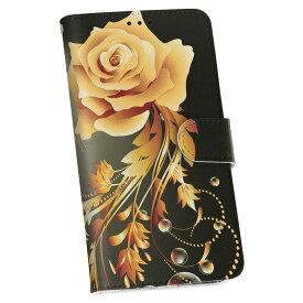 SC-02K Galaxy S9 ギャラクシー sc02k docomo ドコモ 手帳型 スマホ カバー カバー レザー ケース 手帳タイプ フリップ ダイアリー 二つ折り 革 005941 花 フラワー