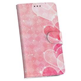 LGV33 Qua phone PX キュア フォン lgv33 au エーユー 手帳型 スマホ カバー レザー ケース 手帳タイプ フリップ ダイアリー 二つ折り 革 006001 ハート ピンク