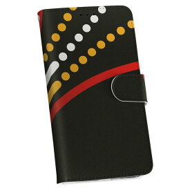 ZenFone Go ZB551KL simfree SIMフリー 手帳型 スマホ カバー レザー ケース 手帳タイプ フリップ ダイアリー 二つ折り 革 クール 赤 イエロー ライン 006002