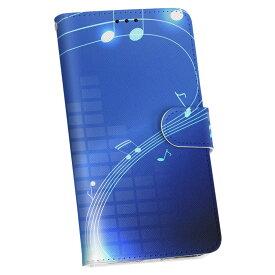 ZenFone Go ZB551KL simfree SIMフリー 手帳型 スマホ カバー レザー ケース 手帳タイプ フリップ ダイアリー 二つ折り 革 クール 音符 楽譜 青 ブルー 006003