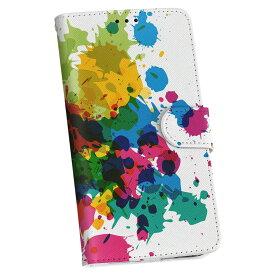 SCV36 Galaxy S8 ギャラクシー s8 au エーユー 手帳型 スマホ カバー レザー ケース 手帳タイプ フリップ ダイアリー 二つ折り 革 フラワー 絵の具 カラフル インク 006081