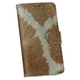 SC-02K Galaxy S9 ギャラクシー sc02k docomo ドコモ 手帳型 スマホ カバー カバー レザー ケース 手帳タイプ フリップ ダイアリー 二つ折り 革 006215 ジラフ柄 動物 模様