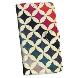 SCV33 Galaxy S7 edge ギャラクシー au エーユー 手帳型 スマホ カバー カバー レザー ケース 手帳タイプ フリップ ダイアリー 二つ折り 革 チェック・ボーダー カラフル 模様 006219
