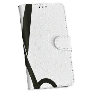 402SO Xperia Z4 エクスペリア softbank ソフトバンク スマホ カバー 手帳型 カバー レザー ケース 手帳タイプ フリップ ダイアリー 二つ折り 革 はさみ 白 黒 その他 006257