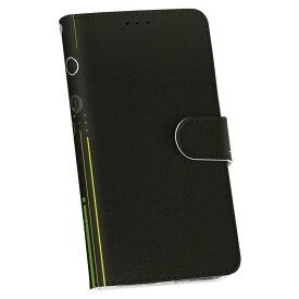 HTV33 HTC U11 エイチティーシー ユーイレブン htv33 au エーユー 手帳型 スマホ カバー レザー ケース 手帳タイプ フリップ ダイアリー 二つ折り 革 006275 カラフル 模様